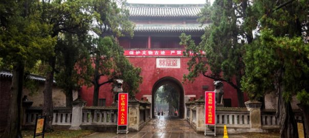 The hidden Land of Confucius ' paradise in China